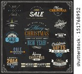 set of christmas calligraphic... | Shutterstock .eps vector #151768952