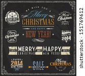 set of christmas calligraphic... | Shutterstock .eps vector #151769612