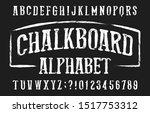 chalkboard alphabet font. hand... | Shutterstock .eps vector #1517753312