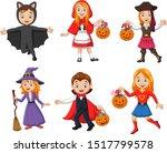 group of cartoon kids wearing... | Shutterstock .eps vector #1517799578