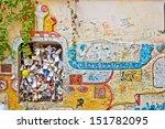 saint petersburg  russia  ... | Shutterstock . vector #151782095
