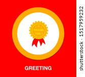 greeting thank you tag on... | Shutterstock .eps vector #1517959232
