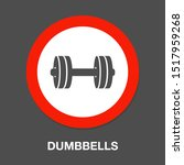 muscle lifting icon  fitness... | Shutterstock .eps vector #1517959268
