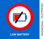 battery low icon  battery... | Shutterstock .eps vector #1517959355