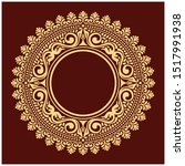 vector golden element  vector... | Shutterstock .eps vector #1517991938
