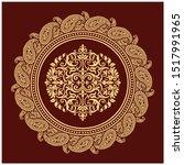 vector golden element  vector... | Shutterstock .eps vector #1517991965