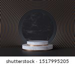 3d rendering of white pedestal... | Shutterstock . vector #1517995205