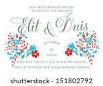 invitation or wedding card with ... | Shutterstock .eps vector #151802792