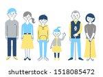 three generation family...   Shutterstock . vector #1518085472
