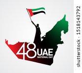 uae 48 national day celebration ... | Shutterstock . vector #1518143792