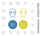 healthcare icons set with... | Shutterstock . vector #1518217502