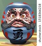 illustration of a daruma san... | Shutterstock . vector #1518366218