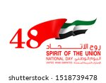 banner with uae flag isolated... | Shutterstock .eps vector #1518739478