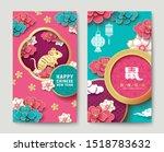 set of 2 year of the rat banner ... | Shutterstock .eps vector #1518783632