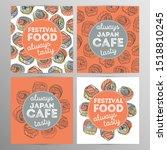 deasign set seafood cafe.... | Shutterstock .eps vector #1518810245