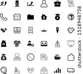 business vector icon set such... | Shutterstock .eps vector #1518948758