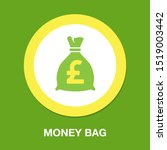 pound money bag icon ...