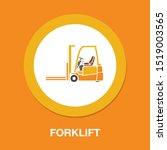 forklift icon  warehouse... | Shutterstock .eps vector #1519003565