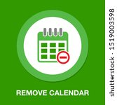 calendar with remove sign icon  ... | Shutterstock .eps vector #1519003598
