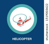 helicopter icon  vector copter  ... | Shutterstock .eps vector #1519003622