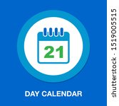 vector calendar day icon  day... | Shutterstock .eps vector #1519005515