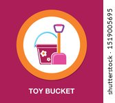 toy bucket and spade isolated... | Shutterstock .eps vector #1519005695