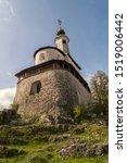 Small Castle Kamnik  Mali Grad...
