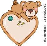 Teddy Bear Sleeping On Top Of...