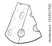 heese vector drawing. carved...   Shutterstock .eps vector #1519217522