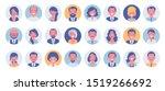 business people avatar big... | Shutterstock .eps vector #1519266692