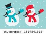 cute dabbing snowman in winter...   Shutterstock .eps vector #1519841918