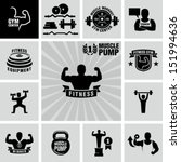 bodybuilding fitness gym icons | Shutterstock .eps vector #151994636