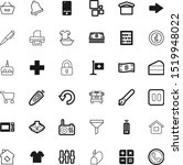button vector icon set such as  ...