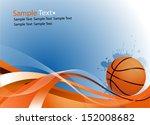 sample text. basketball ball....