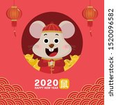 happy chinese new year greeting ... | Shutterstock .eps vector #1520096582