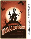 retro halloween poster or... | Shutterstock .eps vector #152021612