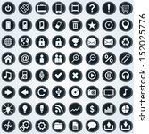 large set of 64 black elegant...   Shutterstock . vector #152025776