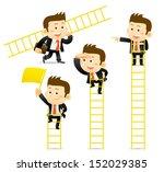 businessman set | Shutterstock .eps vector #152029385