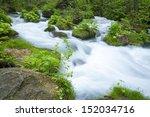 stream in green forest | Shutterstock . vector #152034716