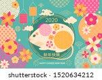 greeting banner for happy 2020... | Shutterstock .eps vector #1520634212