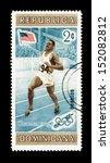 dominican republic   circa 1956 ... | Shutterstock . vector #152082812