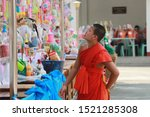lampang  thailand  september 28 ... | Shutterstock . vector #1521285308