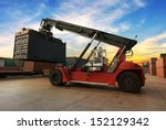 stack of freight containers at... | Shutterstock . vector #152129342
