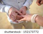 wedding ring | Shutterstock . vector #152173772