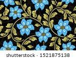 indonesian batik motifs with...   Shutterstock .eps vector #1521875138