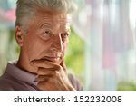 close up portrait of a senior... | Shutterstock . vector #152232008
