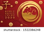 japanese new year 2020 year of... | Shutterstock .eps vector #1522386248