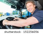 logistics   proud driver or... | Shutterstock . vector #152256056