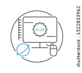 software development icon....