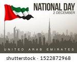 anniversary banner uae national ... | Shutterstock .eps vector #1522872968